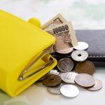 人生占い|お金を貯めたい!あなたが持つ金運と向いている稼ぎ方