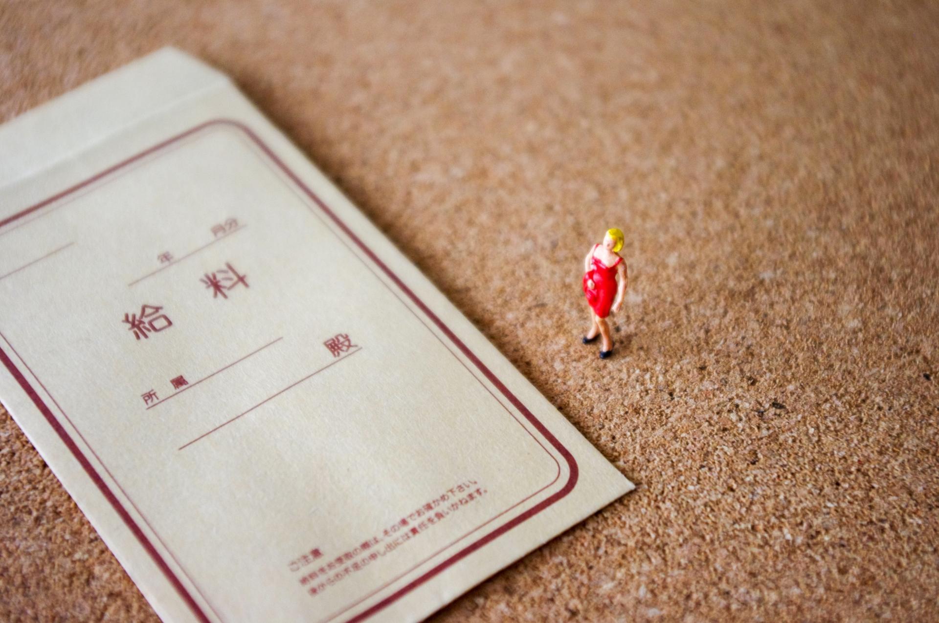 水晶玉子の金運占い|あなたの年収○○万円になります。タイミングはいつ?
