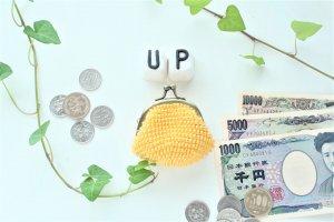 金運占い|あなたの金運、金運アップの転機、お金は増える?当たる無料占い