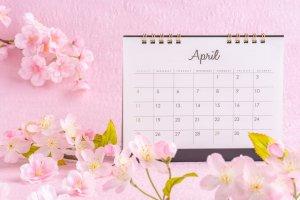 2021年4月の星占い◆あなたにどんな影響がある?(12星座別 今月の運勢)