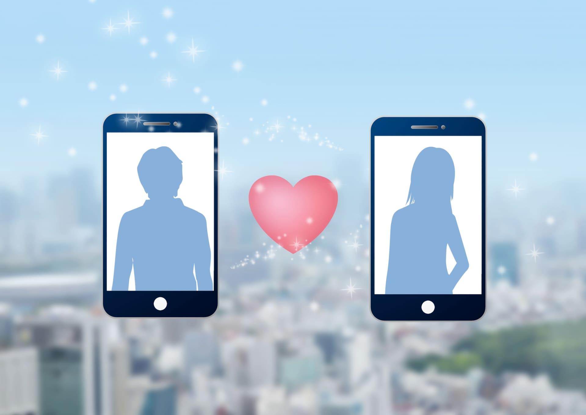 恋愛占い|SNSで知り合ったあの人…相手の気持ちは?2人は交際できる?