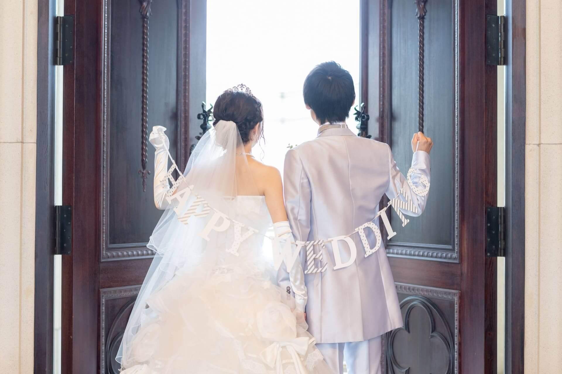 木下レオンの結婚占い|運命の相手と結婚したら人生はどう変わる?【無料】