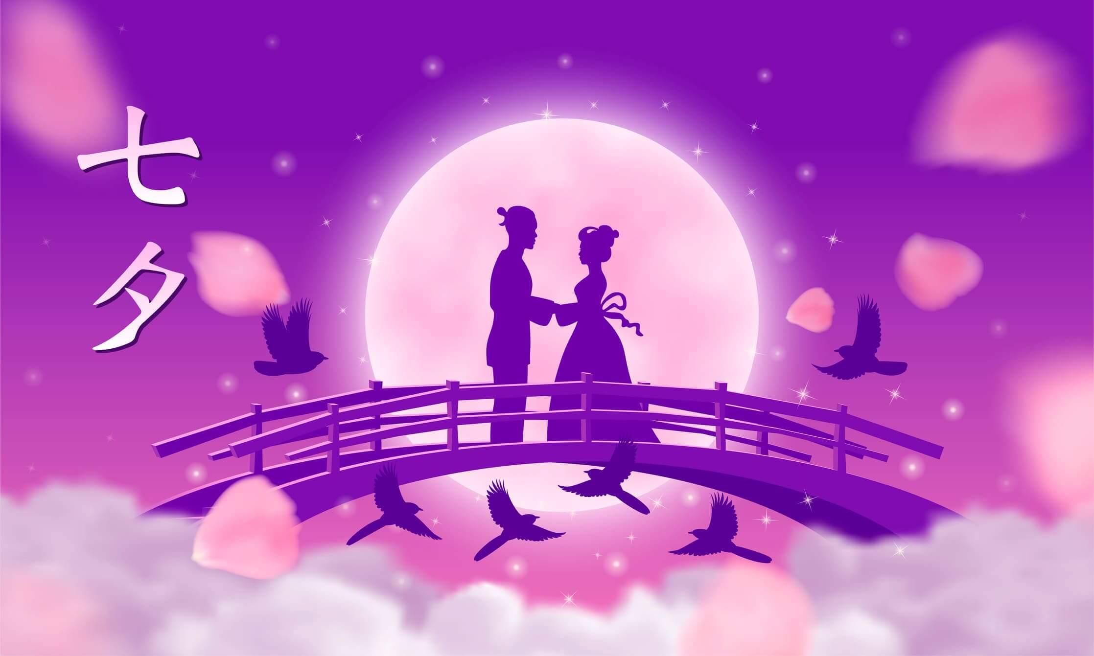 12星座占い|七夕の縁結び恋占い◆あなたを好きな運命の相手はどんな人?
