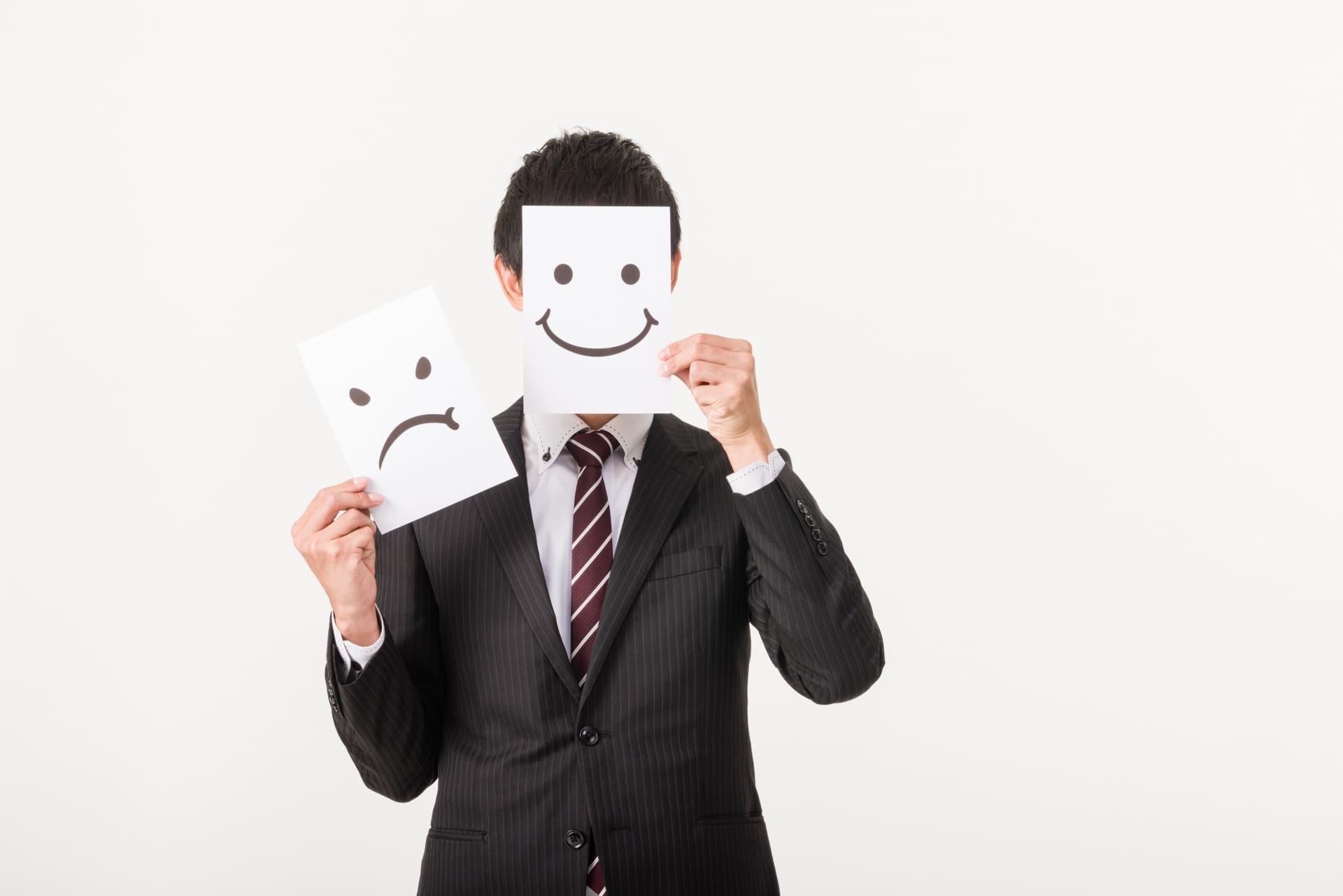 片思い占い|あなたが好きなあの人の【表の顔or裏の顔】本当の姿はどっち