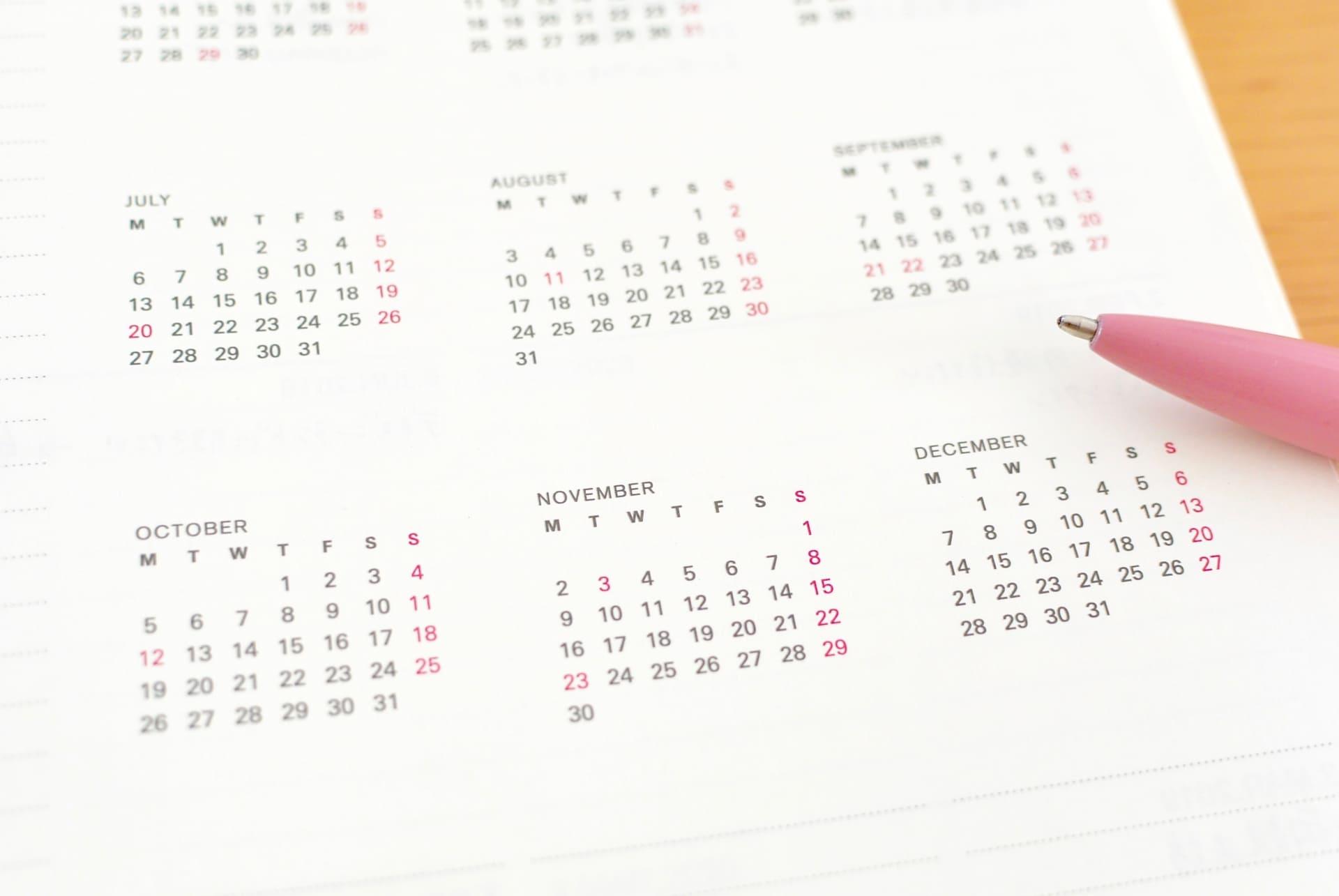 誕生日占い|鏡リュウジが生年月日で占う、あなたの2021年下半期の運勢