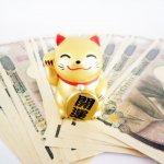 金運占い|鏡リュウジが占う2022年あなたの金運・貯蓄、金運アップ転機