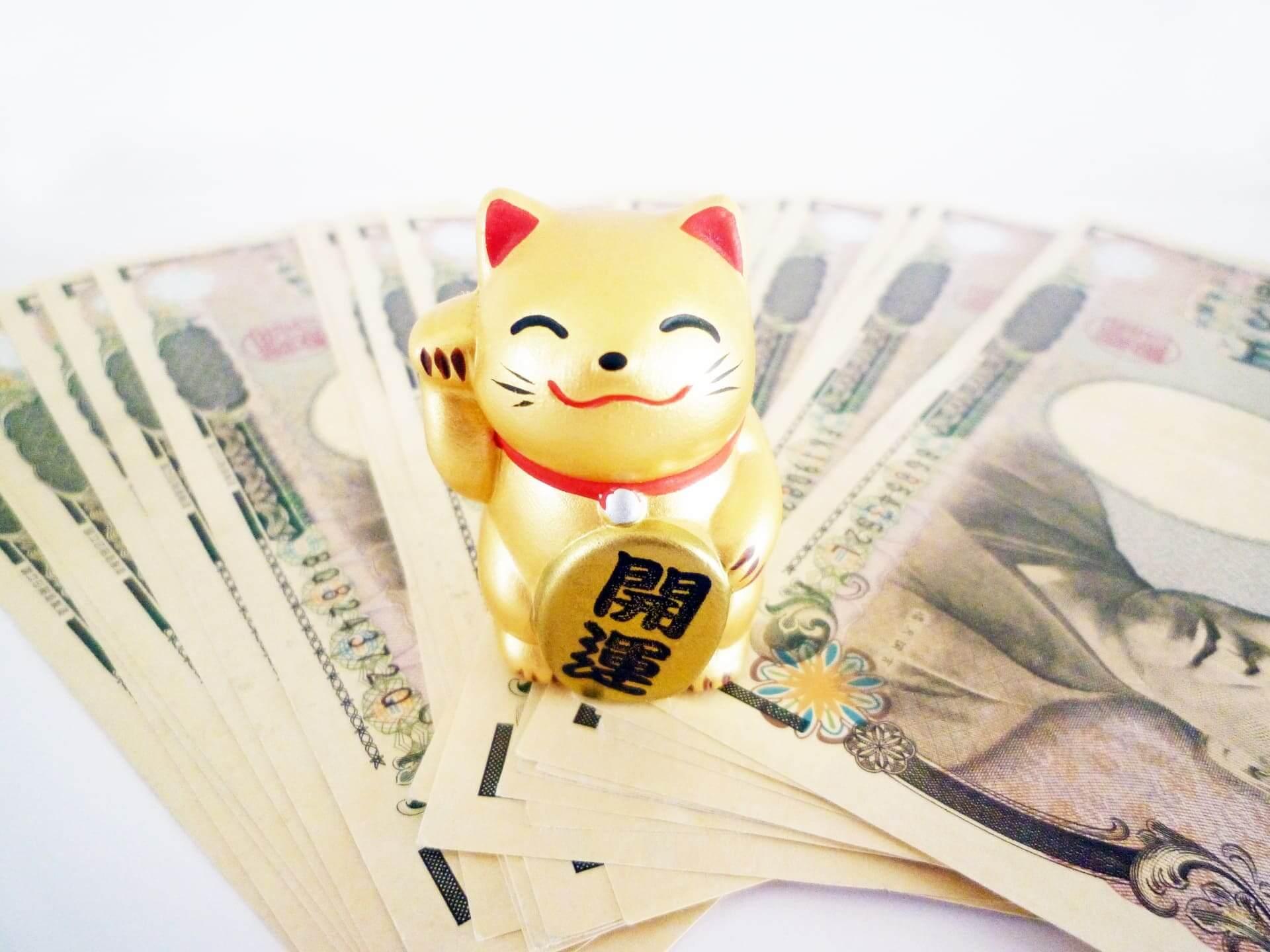 金運占い 鏡リュウジが占う2022年あなたの金運・貯蓄、金運アップ転機